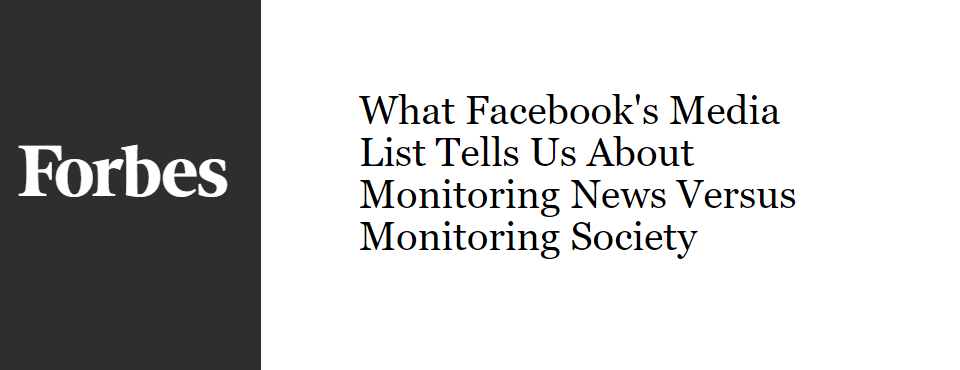 2016-forbes-monitoring-news-vs-monitoring-society