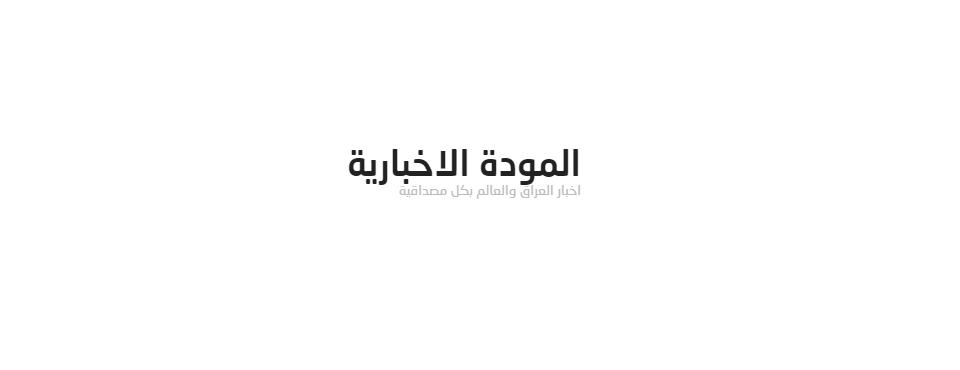 2016-iraq99